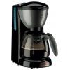 Кофеварка Braun AromaPassion KF 550