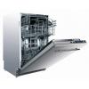 Встраиваемая посудомоечная машина Kronasteel BDE 4507 LP